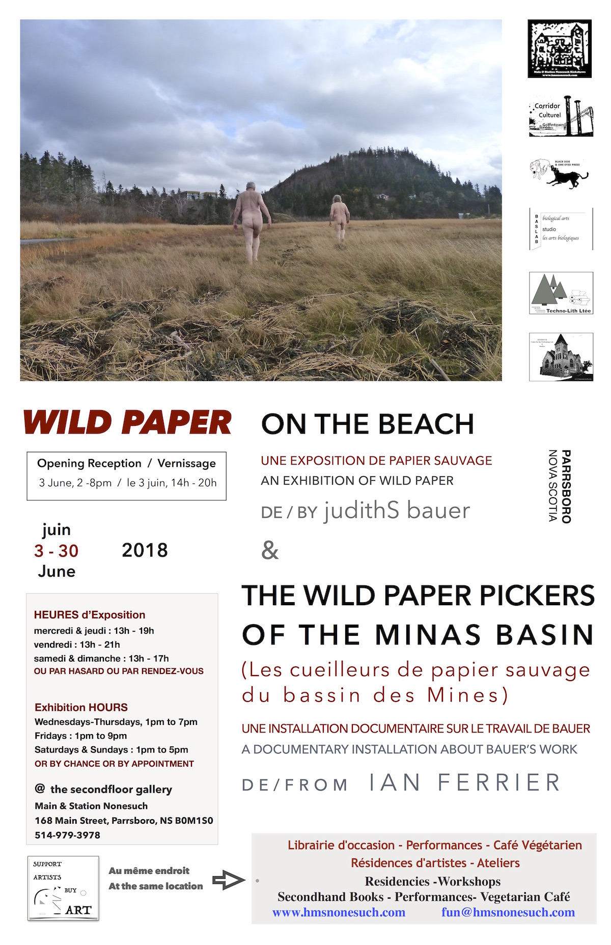 Wild Paper_On The Beach_2018_w