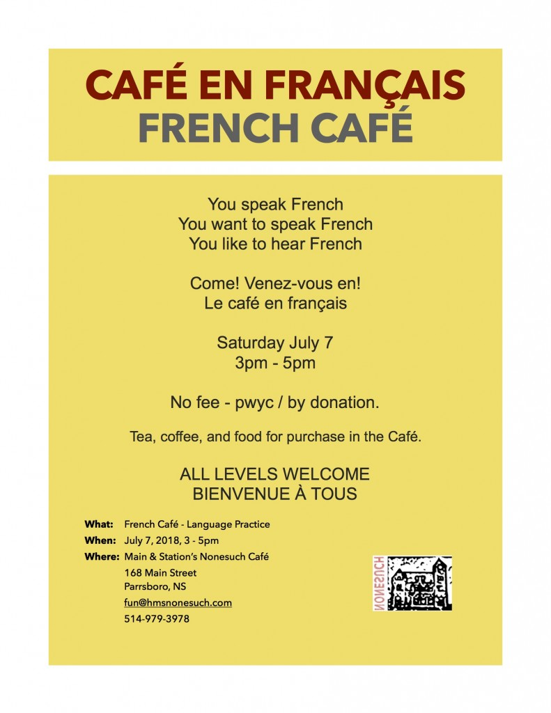french cafe_7 july